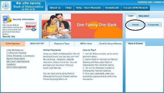 bank of maharashtra net banking login retail customer