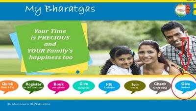 bharat gas lpg subsidy status