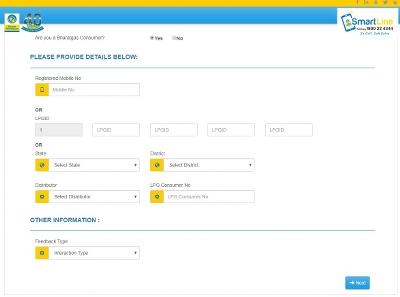 bharat gas lpg subsidy status form