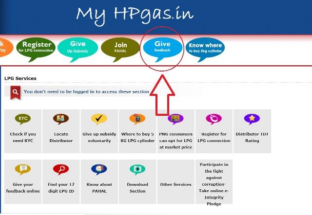HP gas lpg subsidy status