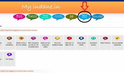 Indane gas lpg subsidy status