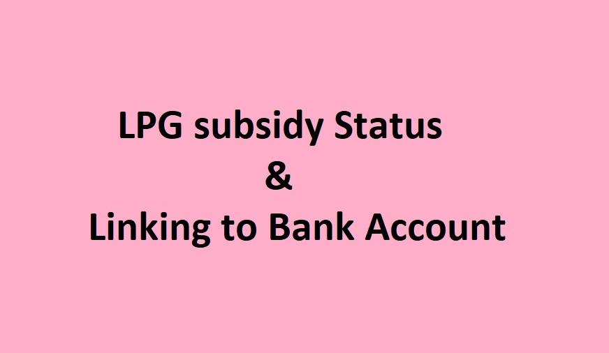 LPG subsidy status