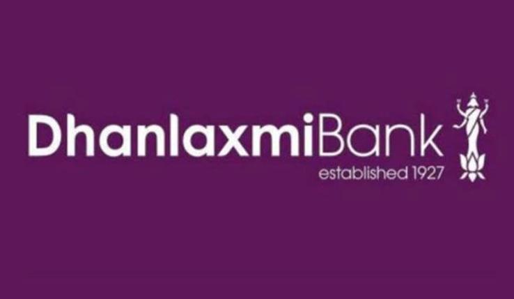 dhanlakshmi bank net banking