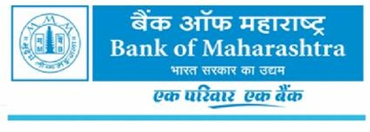 Bank of Maharashtra RTGS Form